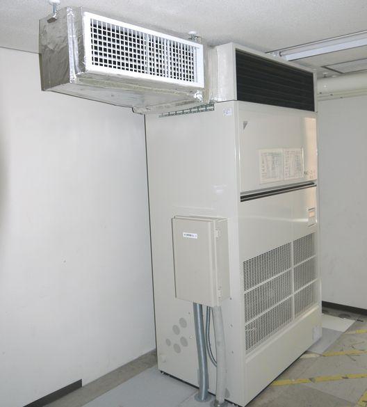 aircon.jg